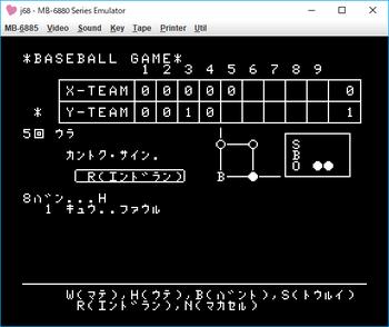 BASEBALL ゲーム画面.png