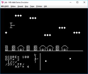 BEAM FIRE ゲーム画面.png