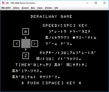 DERAIL WAY GAME タイトル.png