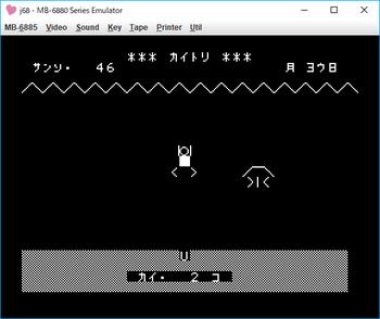 かいとり ゲーム画面1.png