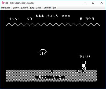 かいとり ゲーム画面2.png