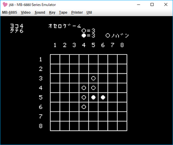 オセロ ゲーム画面.png