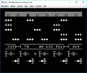 カエルの冒険 ゲーム画面.png