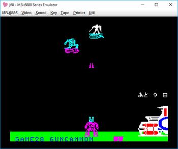 カラーグラフィック ガンダム ゲーム画面.png