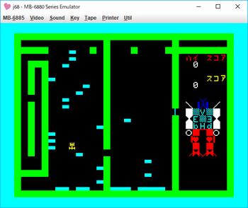 ガムダム ゲーム画面.png