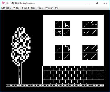 キッドナッパーズハウス ゲーム画面 0.png