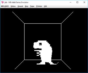 キッドナッパーズハウス ゲーム画面 5.png