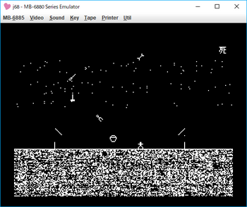 グラフィック・ヘルメット ゲーム中2.png