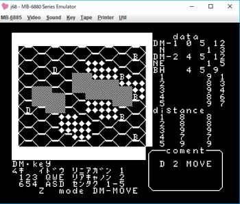 シミュレーションDM ゲーム画面.png