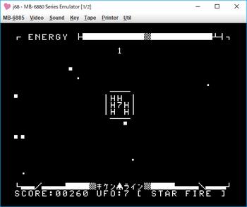 スターファイア ゲーム画面3.png
