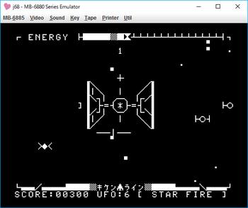 スターファイア ゲーム画面1.png
