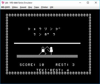 スーパー少林寺 ゲーム画面2.png