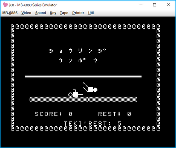 スーパー少林寺 ゲーム画面1.png