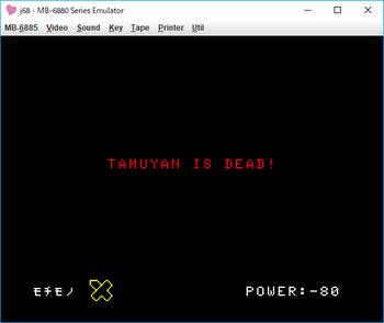 タムヤン・スゴイヤー game over.png