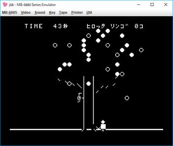 ダサク・リンゴとりゲーム ゲーム画面.png