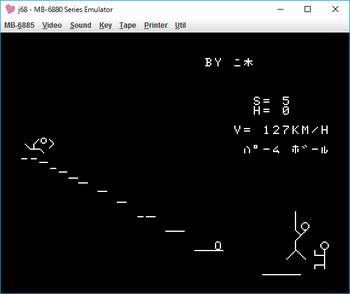 バッティングゲーム ゲーム画面.png