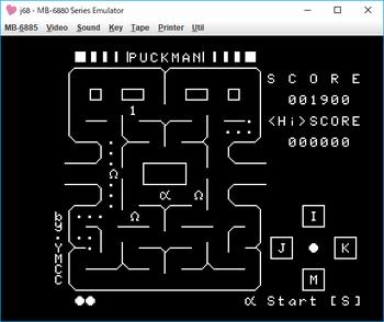 パックマン ゲーム画面2.png
