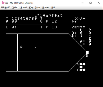 ピン球野球  ゲーム画面1.png