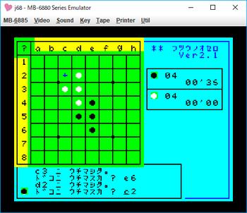 奥原オセロVer2.1 ゲーム画面.png
