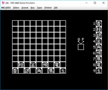 将棋パズル ゲーム画面.png