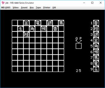 将棋パズル ゲーム画面2.png
