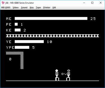 正義の味方ゲーム ゲーム画面.png