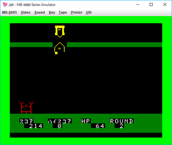 猿カニ合戦 ゲーム画面1.png