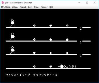 障害物競走ゲーム ゲーム画面.png