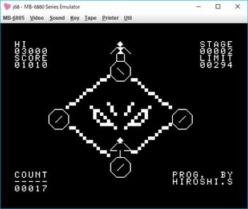 GAZATY  ゲーム画面2.png