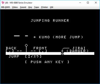 JUMPING RUNNER タイトル.png