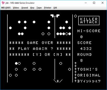 KILLER ATTACK game over.png