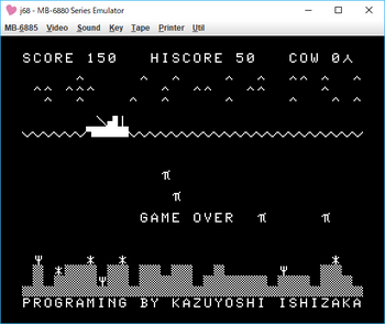 MEDUSA SEA game over.png