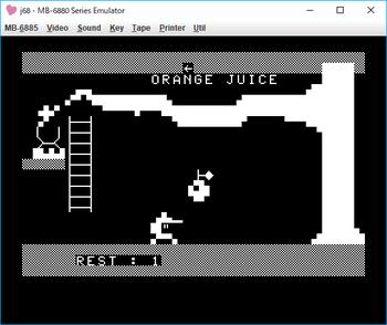 ORANGE JUICE ゲーム画面1.png