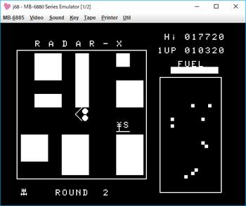 RADAR-X ゲーム画面2.png