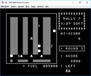 RALLY-7 ゲーム画面.png