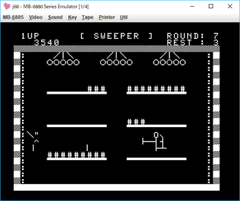 SWEEPER 死.png