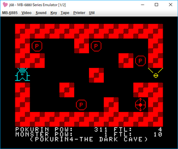 THE DARK CAVE_POKURIN4 ゲーム画面3.png