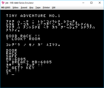 Tiny ADVENTURE ゲーム画面1.png