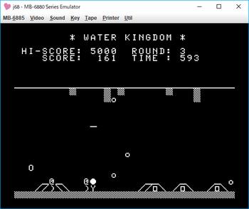 WATER KINGDOM ゲーム画面2.png
