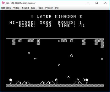 WATER KINGDOM ゲーム画面1.png