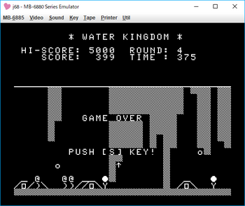 WATER KINGDOM game over.png